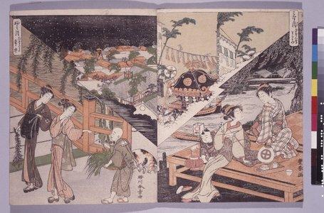 北尾重政: Juni tsuki nishikie 十二月 錦絵 - 大英博物館