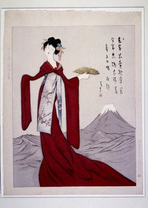 竹久夢二: Tatsuta-hime (Princess Tatsuta) / Takehisa Yumeji moku-hanga shu 竹下夢二木版画集 (A Collection of Takehisa Yumeji's Pictures in Woodblock Print) - 大英博物館
