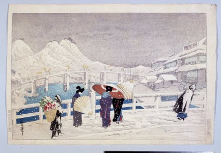 Oda Kazuma: - British Museum