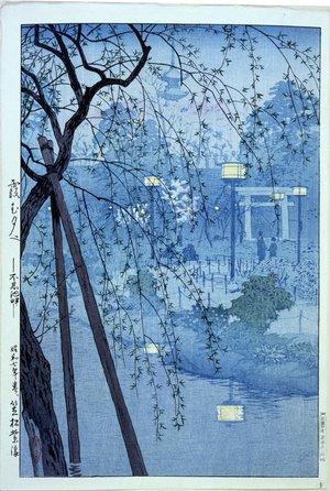 笠松紫浪: Shinobazu ike - 大英博物館