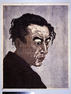 Onchi Koshiro: - British Museum