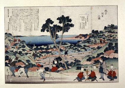 Katsushika Hokusai: Chiho Sokuryo no zu - British Museum