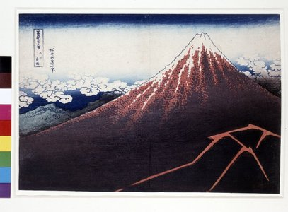 Katsushika Hokusai: Sanka haku-u (山下白雨) (Sudden Shower beneath the Summit) / Fugaku sanju Rokkei - British Museum