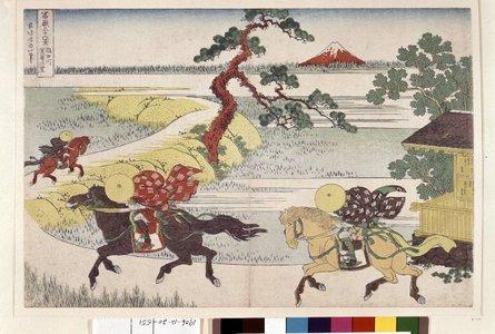 Katsushika Hokusai: Sumida-gawa Sekiya no sato / Fugaku Sanju Rokkei - British Museum