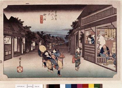 Utagawa Hiroshige: No 36 Goyu tabibito tome-onna / Tokaido Gojusan-tsugi no uchi - British Museum