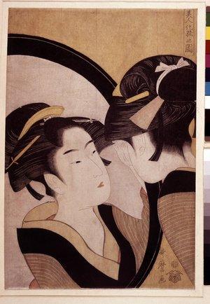喜多川歌麿: Bijin Kesho no Zu 美人化粧之図 - 大英博物館