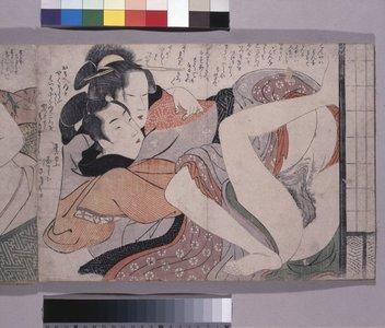 Chokosai Eisho: Fumi no kiyogaki 婦美の清書き (Clean Draft of a Letter) - British Museum