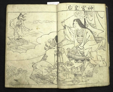 月岡雪鼎: Onna buyu yosoi kurabe 女武勇粧競 (Comparison of Woman Heroes) - 大英博物館