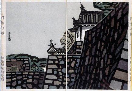 橋本興家: Nihon no shiro 日本の城 (Castles of Japan) - 大英博物館