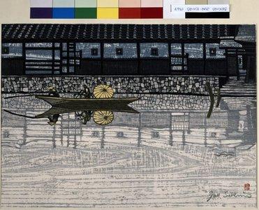 関野準一郎: Mitsuke / Tokaido gojusan tsugi ('Fifty-three Stations of the Tokaido Road) - 大英博物館