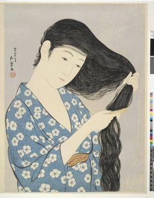 Hashiguchi Goyo: Kamisuki (Combing the Hair) - British Museum
