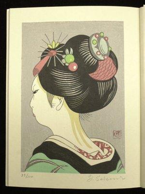 Sekino Jun'ichiro: Ningen o horu - British Museum
