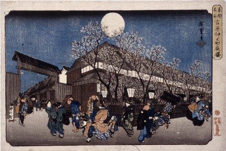 歌川広重: Yoshiwara naka no machi yoru-zakura / Toto Meisho - 大英博物館