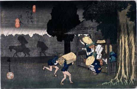 Utagawa Hiroshige: No 40,Suwara / Kisokaido Rokujukyu-tsugi no uchi - British Museum