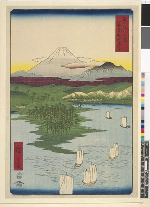 歌川広重: Musashi Noge Yokohama / Fuji Sanju Rokkei - 大英博物館