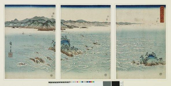 歌川広重: Awa Naruto no fukei 阿波鳴門之風景 (View of Awa no Naruto) / Setsugekka 雪月花 (Snow, Moon and Flowers) - 大英博物館