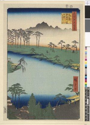 歌川広重: No 64 Tsunohazu Kumano Junisha zokusho Juniso / Meisho Edo Hyakkei - 大英博物館