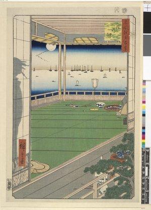 歌川広重: No 82 Tsuki-no-Misaki / Meisho Edo Hyakkei - 大英博物館