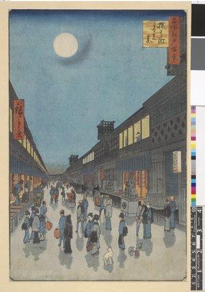 Utagawa Hiroshige: No 90, Saruwaka-machi yoru no kei / Meisho Edo Hyakkei - British Museum