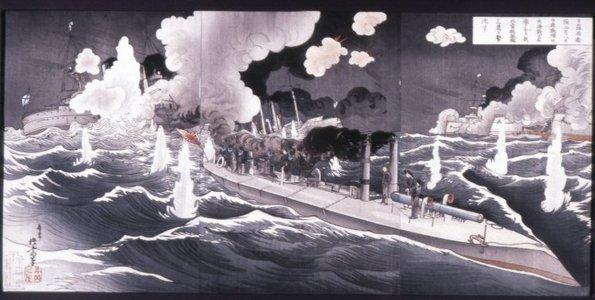 右田年英: Nichiro ryokantai nigatsu yoka no yo Ryojun-ko taikaisen ni meiyo naru waga no suiraitei tekkan niseki o gekichin-su - 大英博物館