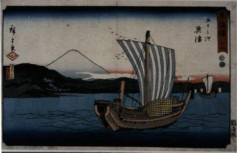 歌川広重: No 18 Okitsu Kiyomi-ga-hana Kiyomi-dera 奥津 清見ヶ浜 清見寺 (The Kiyomi Temple at Okitsu) / Tokaido 東海道 (The Tokaido Highway) - 大英博物館