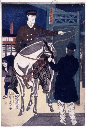 歌川貞秀: Amerika no kuni - 大英博物館