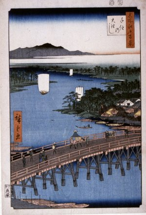 歌川広重: No 103,Senju no O-hashi / Meisho Edo Hyakkei - 大英博物館