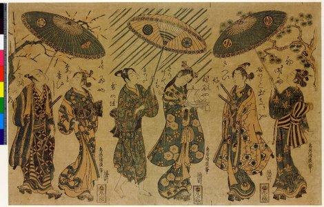 Torii Kiyohiro: triptych print - British Museum