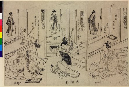西村重長: Utsutsu no asobi / Kakemono sanpukutsui sa chu yu - 大英博物館