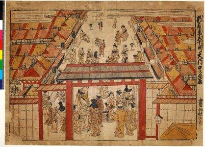 Nishimura Shigenaga: Shin-Yoshiwara Kocho-machi Daimon-guchi - British Museum