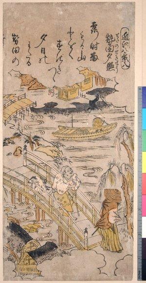 Torii Kiyomasu II: No 8 Seta no sekisho / Omi Hakkei - British Museum