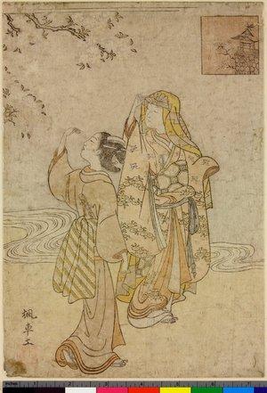 鈴木春信: Kiyomizu Komachi / Nana-Komachi - 大英博物館