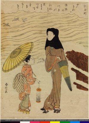 Suzuki Harunobu: Sanju rokkasen - British Museum
