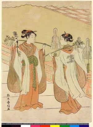 Suzuki Harunobu: - British Museum