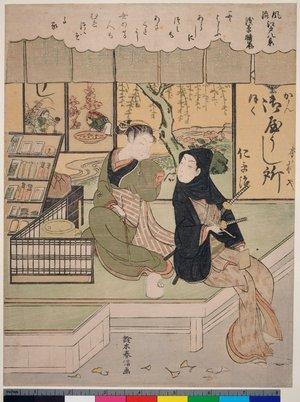 鈴木春信: Asakusa seiran 浅草晴嵐 (Clearing Storm at Asakusa) / Furyu Edo hakkei 風流江戸八景 (Eight Views of Contemporary Edo) - 大英博物館