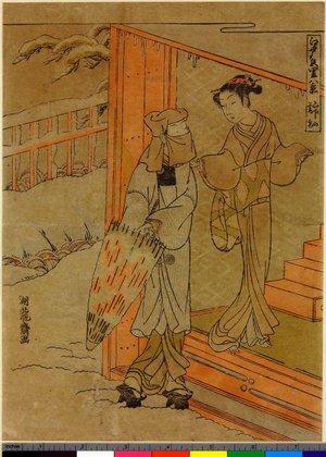 磯田湖龍齋: Yamashita no bosetsu / Edo Irozato Hakkei - 大英博物館