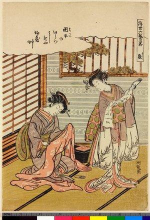 磯田湖龍齋: Su / Ukiyo Rikugei Ryaku - 大英博物館
