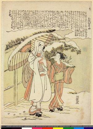 磯田湖龍齋: Sagi-musume / Furyu Naga-uta Hakkei / The White Heron Girl - 大英博物館
