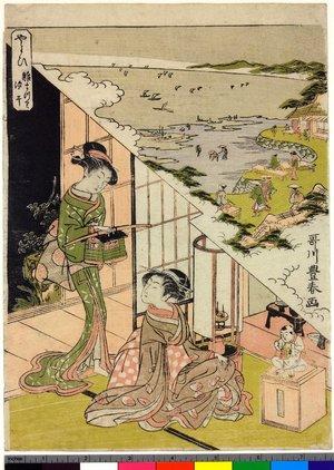 歌川豊春: Yayoi hina-matsuri Shochi - 大英博物館