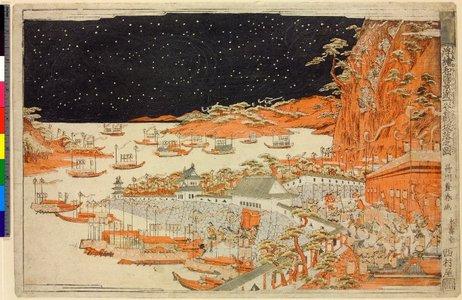 Utagawa Toyoharu: Ichi-no-tani gassen saka-oroshi no zu / Uki-e Wakoku Keiseki - British Museum