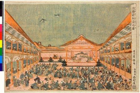 Utagawa Toyoharu: Uki-e no kyogen no zu 浮絵能狂言之図 - British Museum