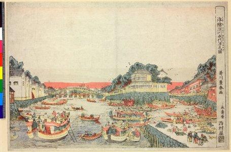 Utagawa Toyoharu: Uki-e Fukagawa Eitai suzumi no zu 浮絵深川永代涼之図 (Perspective Picture: A View of Enjoying the Cool near Eitai Bridge, Fukagawa) - British Museum