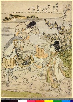 歌川豊春: Furyu Mu-Tamagawa - 大英博物館