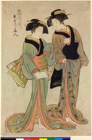 北尾重政: To-ho no bijin / Tosei Nanboku no Bijin - 大英博物館