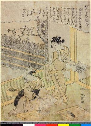 Katsukawa Shunsho: Dai-ichi / Kaiko Yashinai-gusa - British Museum
