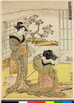 Kyoden): Tosei Enshi Jukei no zu - 大英博物館