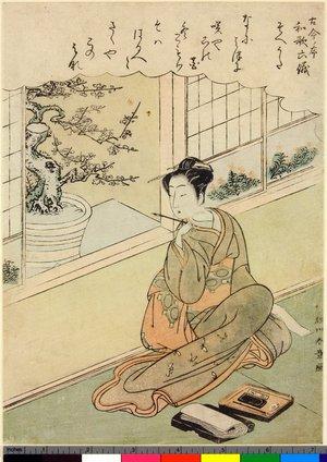 Katsukawa Shunsho: Kokan no seki waka roku-gi - British Museum