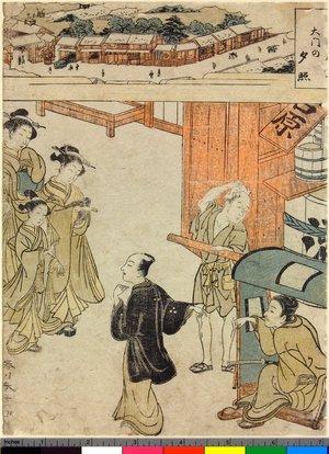 勝川春章: Dai-mon no sekisho / Yoshiwara Hakkei - 大英博物館