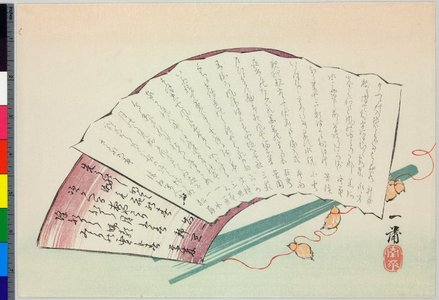 英一蜂: surimono - 大英博物館