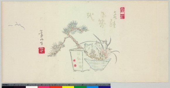 Tozan: surimono - British Museum
